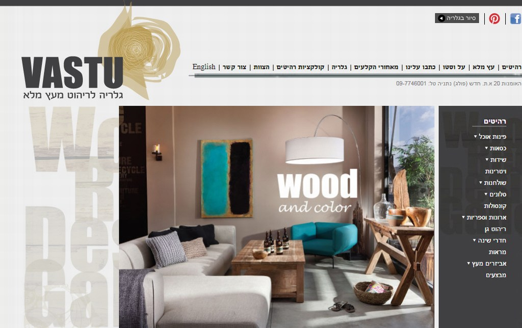 Manta web vastu wood furniture gallery manta web Vastu home furniture jakarta