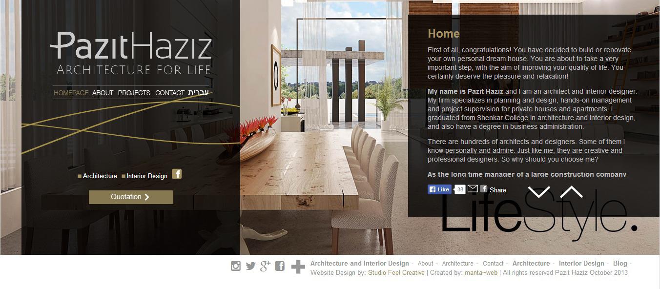 Pazit Haziz Architect And Interior Designer Home WordPress Websites